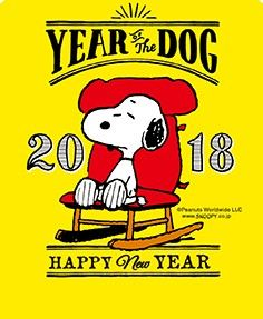 happy new year snoopy happy new year happy new year 2018 snoopy love