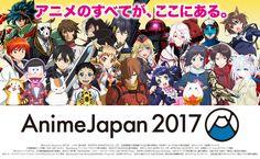『AnimeJapan 2017』 RED/GREEN/BLUEステージ、 オープンステージプログラム発表! ~2日間で全51プログラム、延べ約45,500人収容のイベントステージ~ 魅力ある主催企画の最新情報発表! 12月16日(金)より入場券(ステージ観覧抽選応募権付き)販売開始!