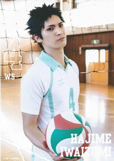 , , Kohatsu Allen is a stage actor and play as Iwaizumi Hajime, Aoba Jousai vice captain. Iwaizumi Hajime, Iwaoi, Kagehina, Epic Cosplay, Cosplay Outfits, Anime Cosplay, Nishinoya Yuu, Haikyuu Anime, Haikyuu Fanart