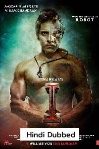 I (2015) Hindi Dubbed Full Movie Watch HD Print Online Download Free, Watch I (2015) Hindi Dubbed In HD Print And Clear Sound