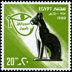 Egypt ancient art cat stamp of Bastet Egyptian Cat Goddess, Egyptian Cats, Egyptian Mythology, Ancient Egypt, Ancient Artifacts, Ancient Aliens, Ancient Greece, Ancient History, Stamp Collecting