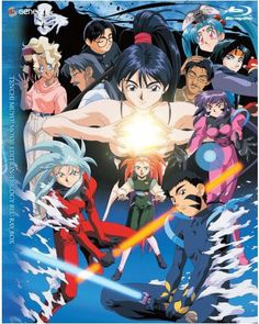 tenchimuyo Tenchi Muyo! Movie Edition Trilogy [JP Import] Blu ray Box Review