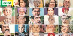 सोशल मीडिया पर साहित्यकारों के खिलाफ 'किताब वापसी अभियान' शुरू, कहा- लेखक राजनीति ही करें http://www.haribhoomi.com/news/literature/respect/kitab-vapsi-campaign-began-on-social-media-against-writers/32983.html #socialmedia #kitabvapsicampaign #against #writers