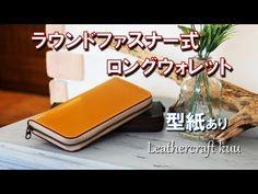 f72226e4b8c5 23件】ロングウォレット|おすすめの画像 | Leather、Leather craft、Wallets