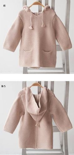Baby girl jacket: top down rag |