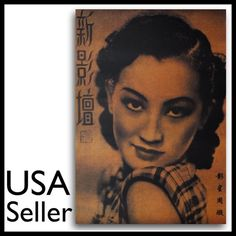 Chinese Pin Up Girl Ad Print Zhou Xuan Movie Star 1930s | eBay