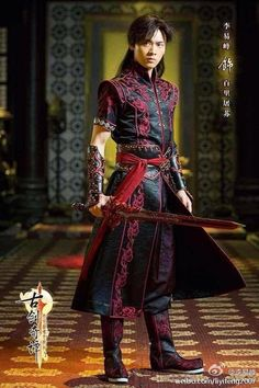 Ancient Sword Fantasy 《古剑奇谭》 - Li Yi Feng, Yang Mi, William Chan, Ma Tianyu