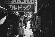 Walking back alley in Tokyo w / hisafoto