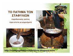 Πατημα Babys, Kindergarten, Greek, Fall, Crafts, Babies, Fall Season, Autumn, Crafting