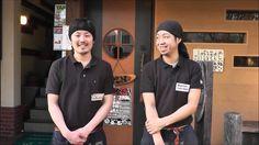 #sonodabal #Pinterest #sbal24  24 炭火焼きとり番屋園田店    http://sonodabal.jimdo.com/menu/24/