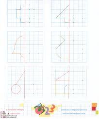 Risultati immagini per simmetria schede scuola primaria