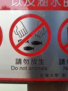 I will animals if I want to, thank you very much.