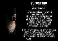 Orthodox Prayers, Orthodox Christianity, Life Guide, Perfect Word, Religious Images, Words Worth, Christian Faith, Picture Quotes, Wise Words