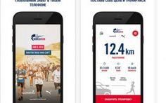 Новое мобильное приложение Wings for Life World Run — Selfie Run позволяет воссоздать реальные условия забега, который состоится 8 мая по всему миру. В приложении предусмотрена возможность сделать благотворительное пожертвование в Фонд Wings for Life и внести свой вклад в поиск средств лечения травм спинного мозга.    Владельцы смартфонов могут потренироваться убегать от автомобиля-кетчера и правильно распределять свои силы на дистанции без финишной черты с помощью мобильного приложения…