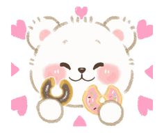 LINE Creators' Stickers - Sticker to convey various feeling Example with GIF Animation Cute Baby Cartoon, Cute Love Cartoons, Gifs, Gif Pictures, Cute Pictures, Message Wallpaper, Hug Gif, Cute Love Gif, Smileys