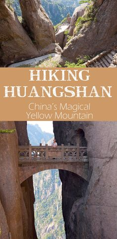 Hiking Huangshan Mountain in China is like stepping into a fairy tale! Click to read the full guide to this magnificent mountain!