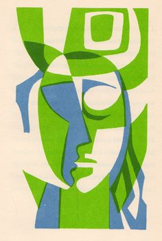 Sonnets from the Portuguese by Elizabeth Barrett Browning, illustrated by Mary Jane Gorton (1960s).