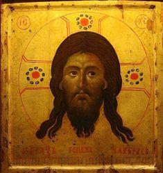 File:Icône Sainte Face Laon 150808.jpg