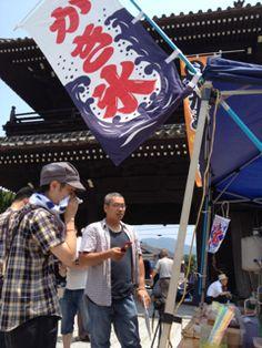 #hanaeru_odoi 地撮り山口光 #jidori0722 炎天下の普賢寺門前での清涼を求めて! #TwitPict