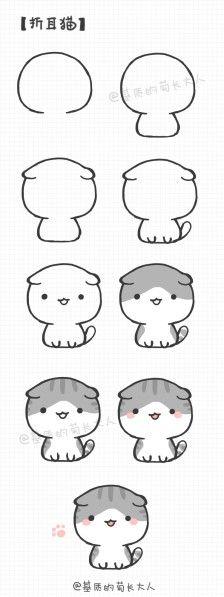 如何画折耳猫,来自@基质的菊长大人
