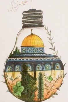 Pencil Art Drawings, Art Sketches, Terra Santa, Palestine Art, Dome Of The Rock, Islamic Art Calligraphy, Allah Calligraphy, Islamic Paintings, Palestinian Embroidery