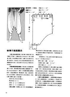 1989 cutting chapter pants China