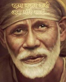 Garden Mural, Baba Image, Om Sai Ram, Sai Baba, Lee Jeffries, Archer, Ganesha, Love Life, Zen