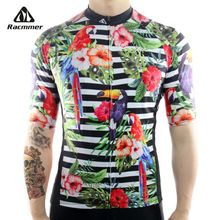US $13.24 Racmmer 2017 Breathable Cycling Jersey Summer Mtb Bicycle Short Clothing Ropa Maillot Ciclismo Sportwear Bike Clothes #DX-39. Aliexpress product