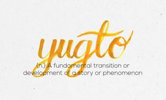 """Yugto"" 