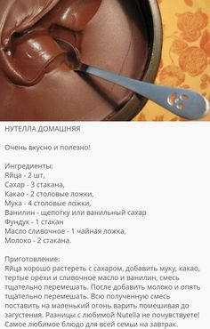 Russians have some of the most diverse and fascinating dishes in the world. - Russians have some of the most diverse and fascinating dishes in the world. Changes brought by Chri - Russian Dishes, Russian Recipes, Delicious Desserts, Dessert Recipes, Yummy Food, Unique Recipes, Sweet Recipes, Sweet Pastries, Gourmet