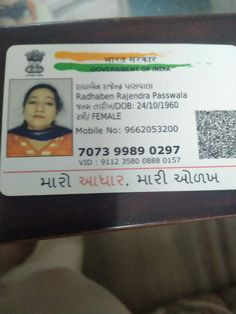 Aadhar Card, Girls, Photos, Toddler Girls, Pictures, Daughters, Maids