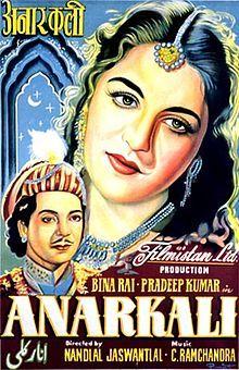 Anarkali (1953 film)