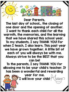Love Those Kinders!: End of Year Memory Book letter to Students and Par. Letter To Students, Letter To Parents, Parent Letters, Messages Parents, Text Messages, Cadeau Parents, Ec 3, Book Letters, Letter I Song
