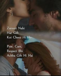 Here is the collection of best true love images in hindi and english. Love shayari with photo, love quotes photos Love Quotes For Her, Cute Love Quotes, Love Sayings, Love Quotes Photos, Love Quotes Poetry, Couples Quotes Love, Love Picture Quotes, Love Husband Quotes, Crazy Girl Quotes