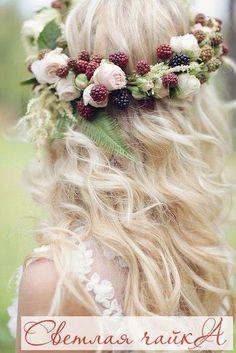 Свадебный венок из живых цветов создает романтичный образ невесты. Этот…