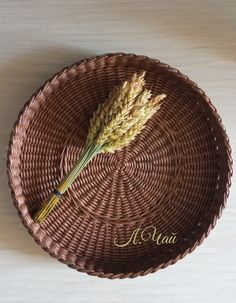 Новости Wicker Tray, Pie Dish, Serving Bowls, Tableware, Dinnerware, Tablewares, Dishes, Place Settings, Mixing Bowls