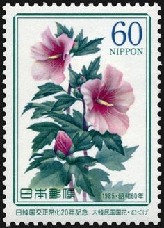 Hibiscus postage  stamp Japan