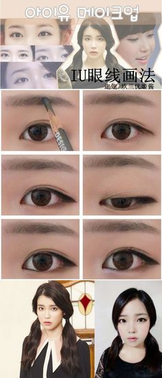 Korean make up | ⭐️⭐ #JoinNerium #DebbieKrug #NeriumKorea ️ www.AsianSkincare.Rocks