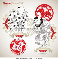 Chinese Pattern 535 - Vector set of traditional Chinese Patten - stock vector