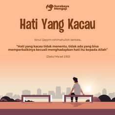 Ispirational Quotes, Pray Quotes, Life Quotes, Islamic Inspirational Quotes, Islamic Quotes, Life Lesson Quotes, Life Lessons, Quran Surah, Beautiful Quran Quotes