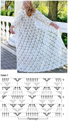 VK is the largest European social network with more than 100 million active users. Gilet Crochet, Crochet Coat, Crochet Cardigan Pattern, Crochet Jacket, Crochet Stitches Patterns, Lace Patterns, Crochet Designs, Crochet Clothes, Knitting Patterns