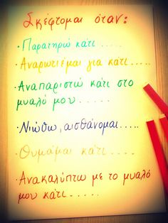 Dyslexia at home: Έχω Δυσλεξία. Τι σημαίνει αυτό για μένα; Dyslexia & Metacognition Learning Disabilities, Dyslexia, Teaching Kids, Paths, Education, Blog, Head Lice Nits, Blogging, Educational Illustrations