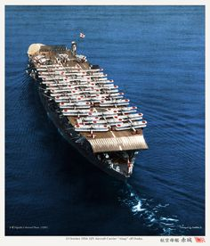 IJN Akagi 1930's. Akagi and Kaga were completed with three superimposed flight decks, the only carriers ever to be designed so