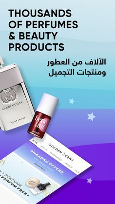 Shop with Golden Scent & Discover the Variety of perfumes from the collection of best beauty products. Save Up to 40% on purchase and use the Golden Scent Coupon Code to get maximum discount on your shopping Shopping Deals, Coupon Codes, Coupons, Beauty Products, Perfume, Coding, Collection, Cosmetics, Coupon