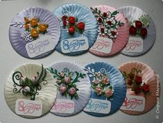 La segunda vida CD de los discos | el País de los Maestros // Нина Тиц Cd Crafts, Baby Crafts, Handmade Crafts, Crafts To Make, Paper Crafts, Old Wine Bottles, Embroidery Stitches Tutorial, Crafts For Seniors, Chocolate Bouquet
