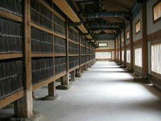 Tripitaka Koreana. (Korean collection of Buddhist scriptures) Haeinsa Temple, South Gyeongsang Province, South Korea