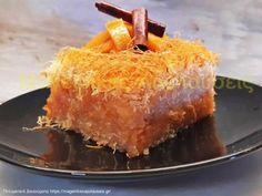 Συνταγή Πορτοκαλοπιτα με φύλλο κρούστας & φύλλο κανταΐφι Cornbread, Ethnic Recipes, Food, Millet Bread, Essen, Meals, Yemek, Corn Bread, Eten