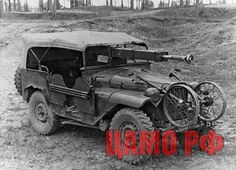 Red Dieselpunk (part Diesel Punk, Army Vehicles, Armored Vehicles, Historical Artifacts, Historical Photos, Ww2 Pictures, Engin, Military Equipment, Military Weapons