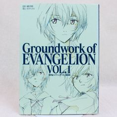 Groundwork of Evangelion Vol.01 Original Picture Art Book JAPAN ANIME MANGA
