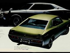 ローレルSGX、通称ブタケツ Japanese Domestic Market, Nissan Infiniti, Car Brochure, Old Ads, Japanese Cars, Motor Car, Jdm, Cars Motorcycles, Cool Cars